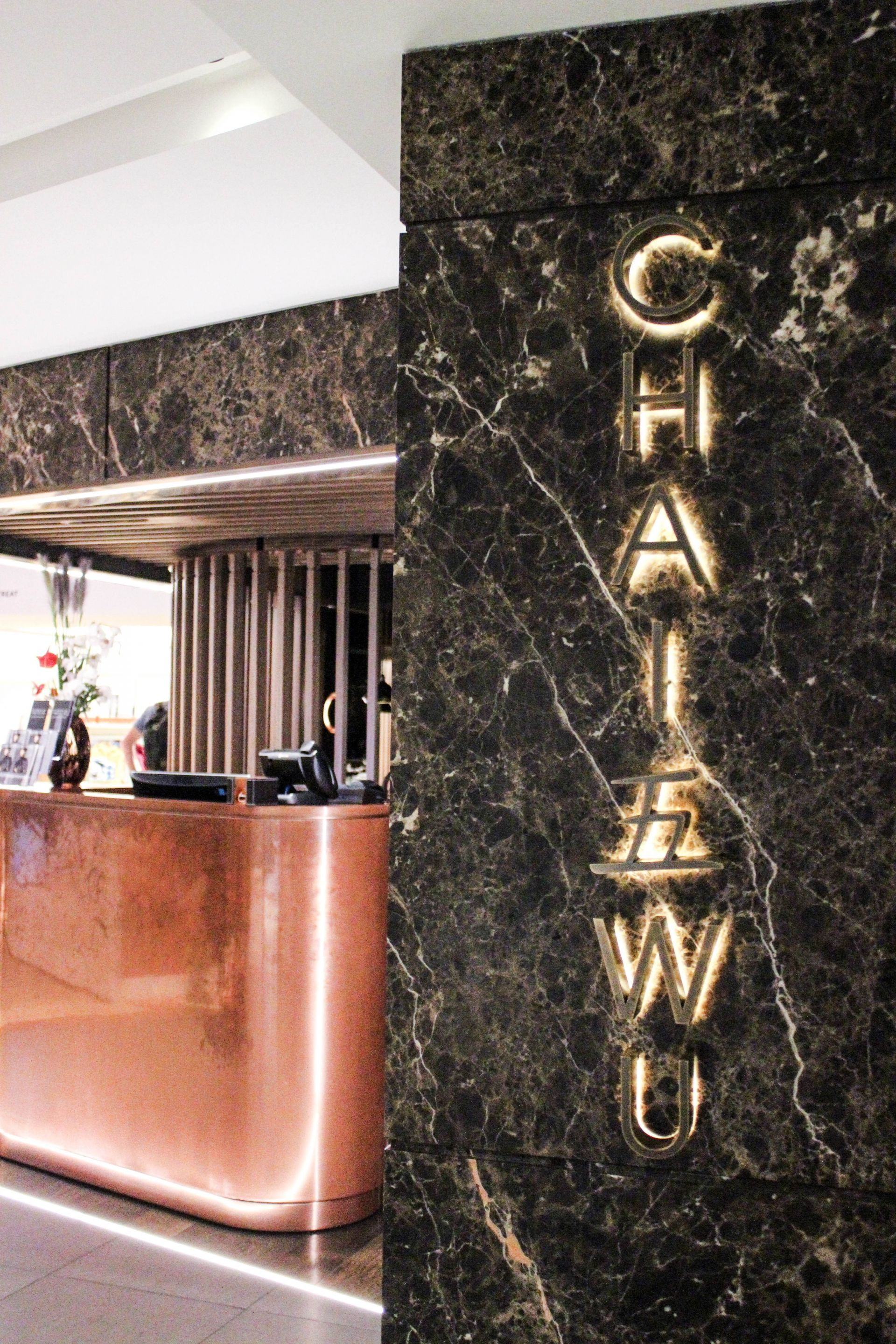 chai wu harrods review
